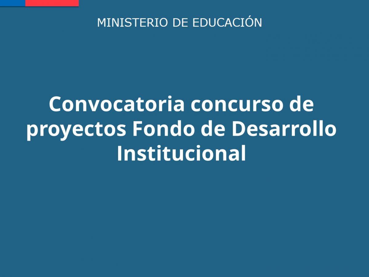 Convocatoria concurso de proyectos Fondo de Desarrollo Institucional (FDI) 2019, línea Emprendimiento Estudiantil