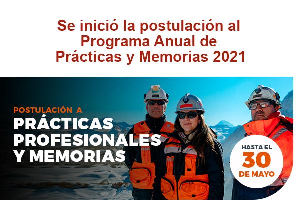 Se inicia postulación al Programa Anual de Prácticas y Memorias 2021